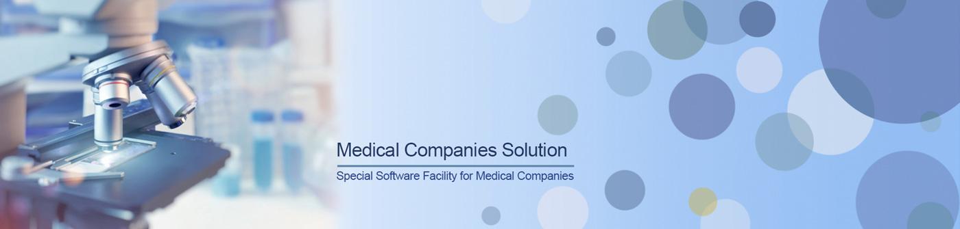 شرکتهای پزشکی و دارویی